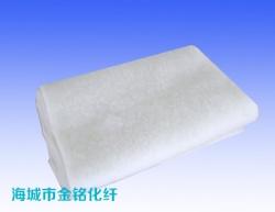 Spray cotton